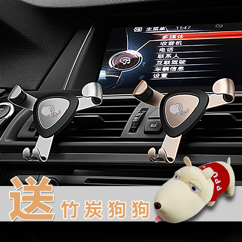 Car Phone Holder Car air conditioning outlet mobile phone navigation support car car supplies creative snap
