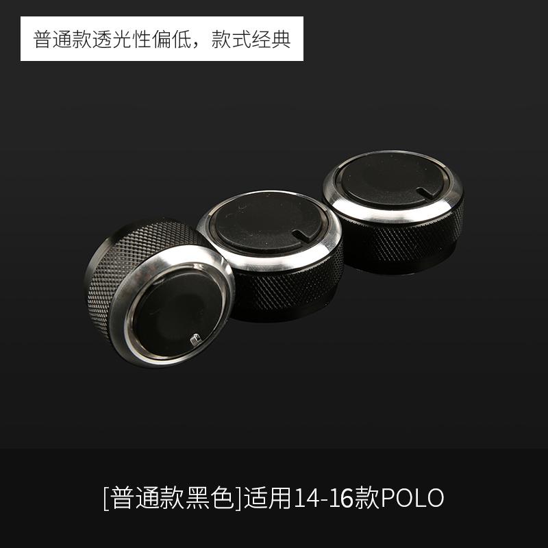 [ стандартная версия чёрный ] применимый 14-16 модель POLO