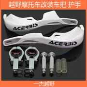 Phụ kiện xe mô tô sửa đổi tay chống vỡ cao ACERBIS tay lái biến đổi đường kính cài đặt tay cầm CQR bảo vệ tay gió