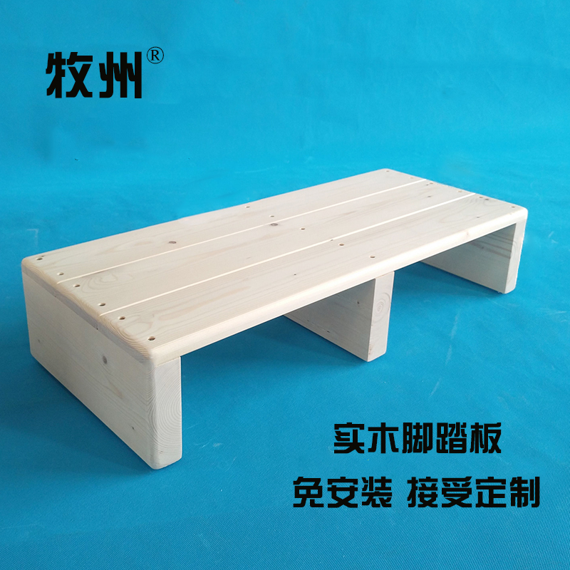Makju Solid Wood Foot Stool Step Cushion Chair Piano Office Foot Pedal Non Slip Kitchen Foot Pedal High Base