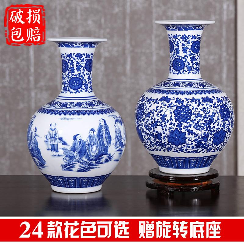 景德镇陶瓷器花瓶仿古青花瓷客厅酒柜v花瓶电视柜摆件家居装饰品