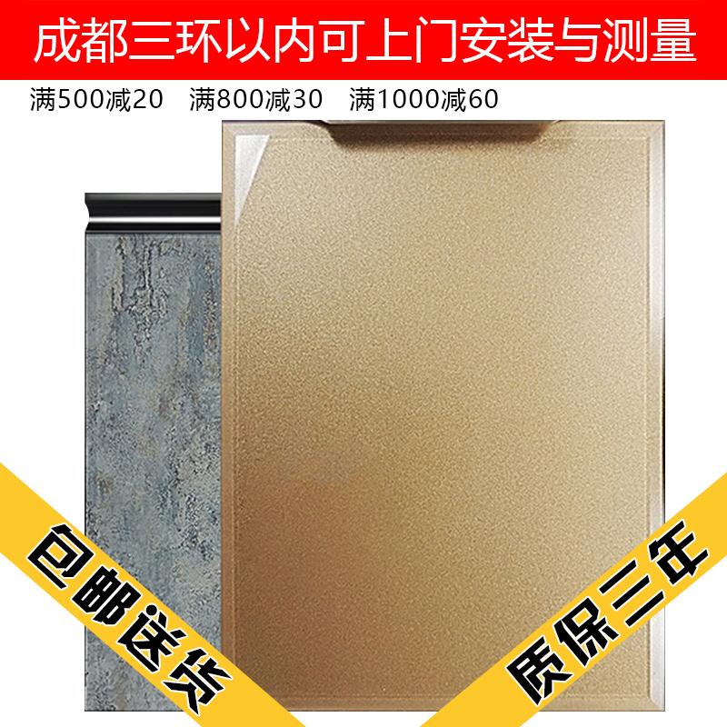 橱柜门定做钢化玻璃铰链晶钢门板定制整体厨房金刚门订做现代简约