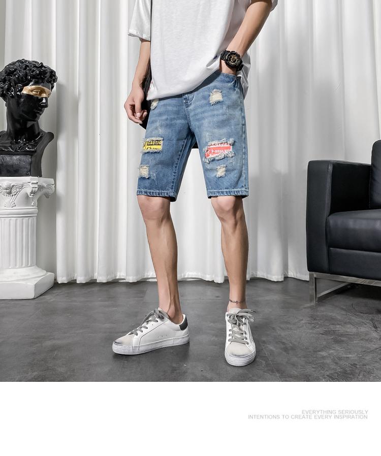 牛仔短裤男破洞修身五分裤社会精神小伙牛仔中裤男休闲 K6069 P55