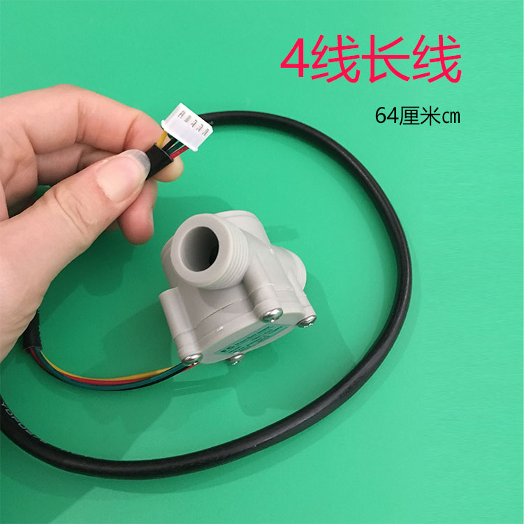 USD 8.59] Universal Gas gas water heater boiler accessories 3-wire 4 ...