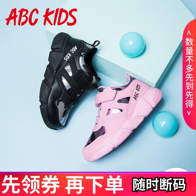 abckids儿童二棉鞋 2017秋冬新款男童运动鞋女孩休闲跑步加厚保暖