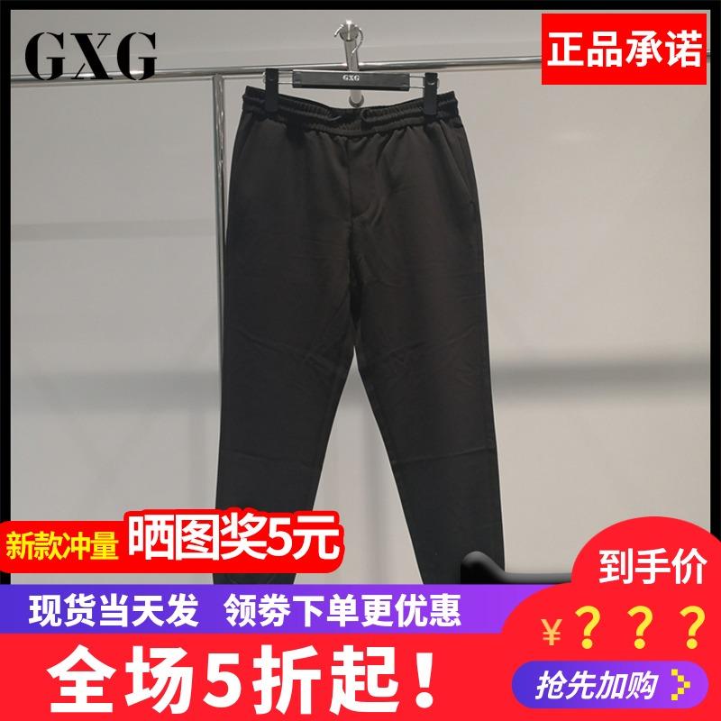 GXG裤子2019夏季新款九分裤男修身潮流男装束脚v裤子小脚GY102518102518C