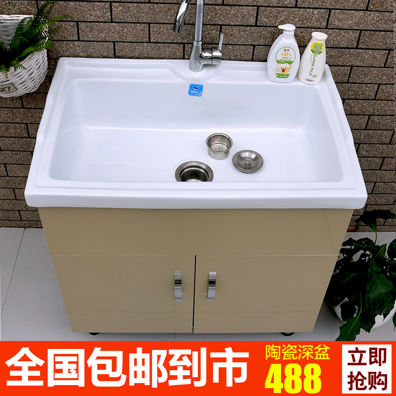 Usd 256 64 Stainless Steel Laundry Cabinet Balcony Laundry Pool