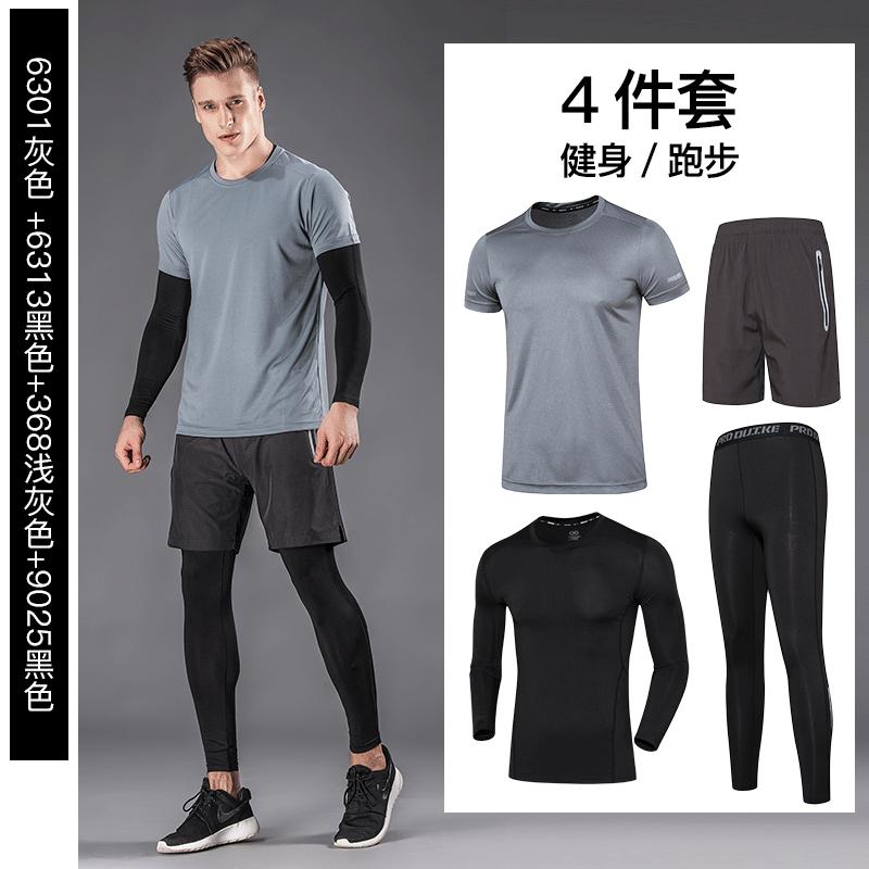 Серый короткий рукав + серый шорты【 4 предмета 】