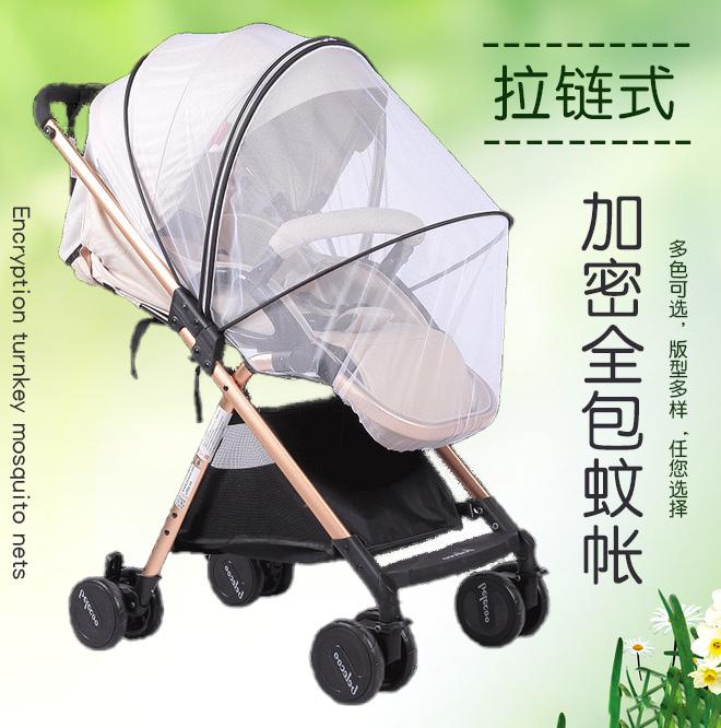 婴儿车小孩全罩式通用夏季宝宝通用型推车拉链蚊帐大码v小孩加大