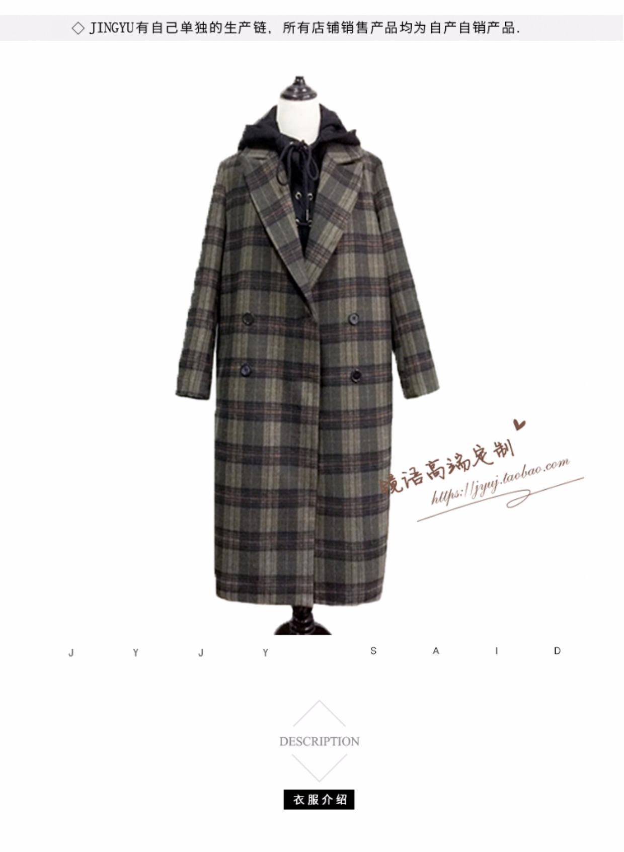 当你沉睡时裴秀智明星同款格子呢大衣中长款廓形显瘦羊毛呢外套女5张