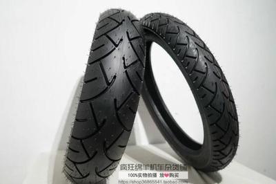 象牌ME880哈雷883 X48 1200摩托车轮胎 120/150/160 80 90-16 17