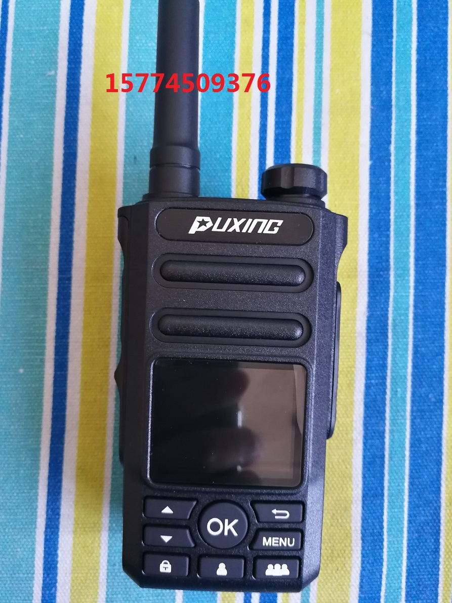 Tianyi 4G national walkie-talkie puxing G21 Tianyi walkie-talkie wifi  intercom Bluetooth function