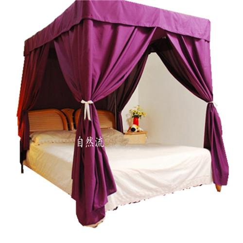 Rèm cửa hộ gia đình, rèm giường, vỏ giường lớn, giường đôi, ngọn chống bụi, lưới chống muỗi bằng vải lạnh, miễn phí vận chuyển - Bed Skirts & Valances
