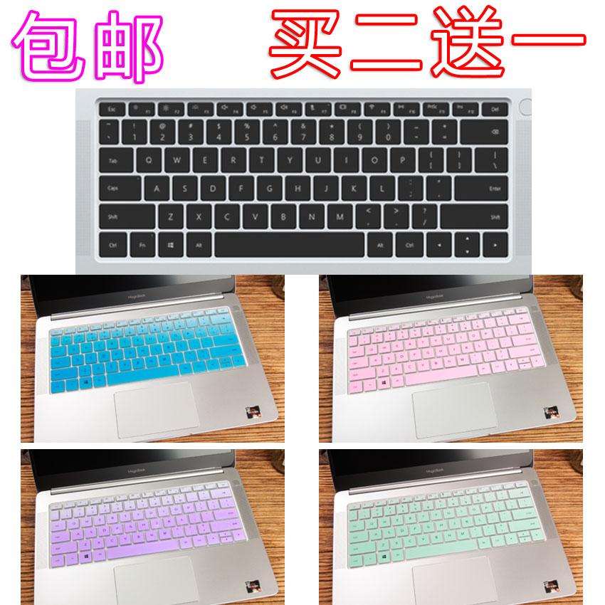 华为MagicBook锐龙版2019彩色保护电脑14英寸R5键盘VLT-W50笔记本W60荣耀honor全覆盖防尘套罩贴膜i7透明配件