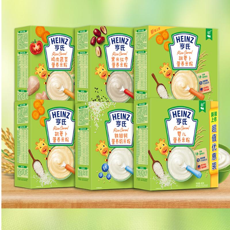 亨氏FOS益生元强化铁米粉 婴儿辅食宝宝营养去糖米粉米糊原装正品