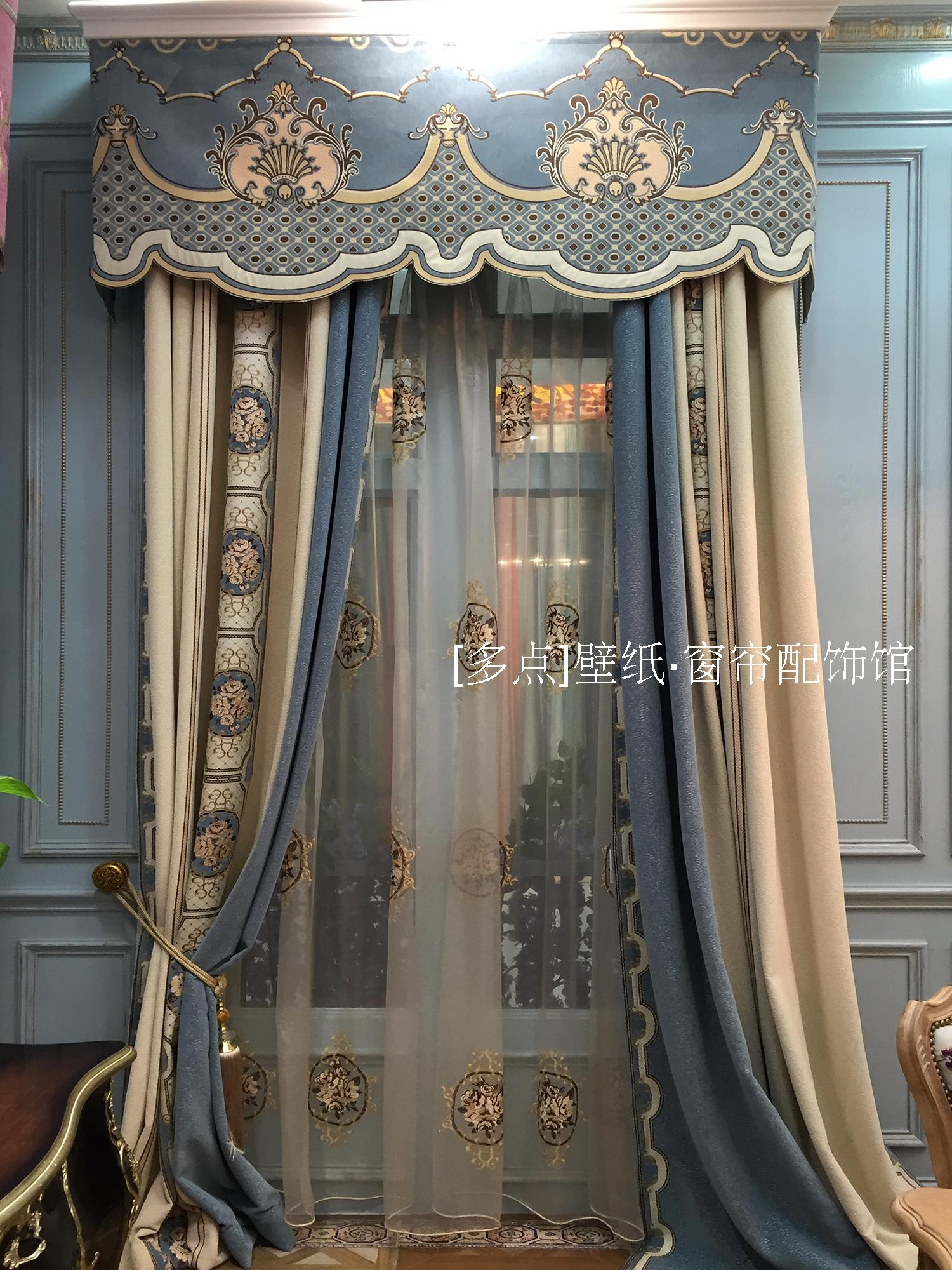 Usd shenyang multi point wallpaper curtains - European style curtains for living room ...