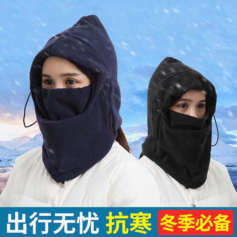 Зима холодный лесополоса крышка на открытом воздухе восхождение верховая езда крышка шерсть объем шапки шея головной убор счет сгущаться лэй фэн шапка