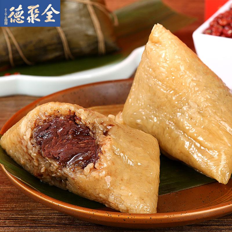 【全聚德】多口味粽子840g2袋6粽