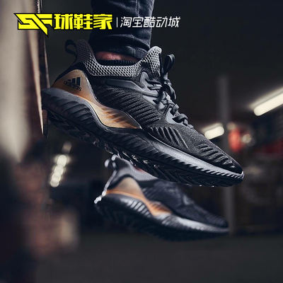 891bb32745a55 Sneakers Adidas Alphabounce Alpha Little Coconut Running Shoes CG4762 D96536