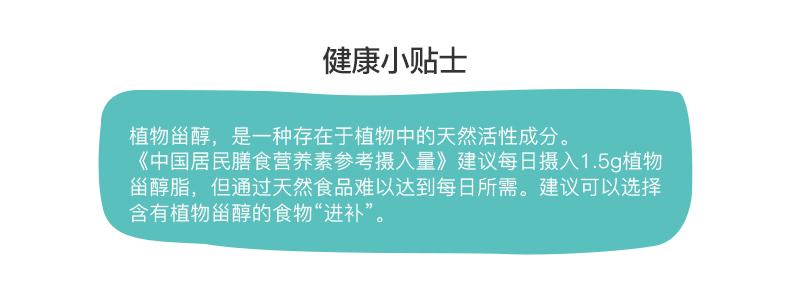 中国航天合作伙伴,非转基因:1.5Lx2瓶 长寿花 金胚精榨玉米油 59.9元包邮 买手党-买手聚集的地方