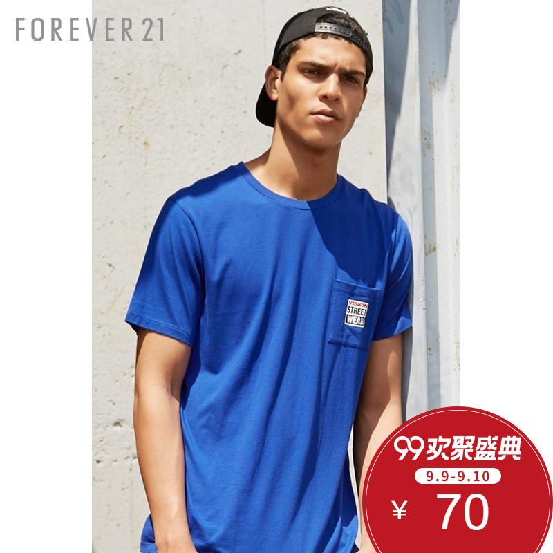 Nam phong cách đường phố thư ngắn tay áo T-Shirt Forever21