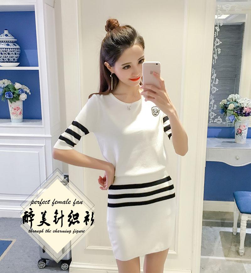 香港IT代购2018春季新款小香风针织女装短裙潮包臀裙两毛衣装件套