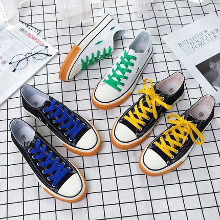 新款夏秋男鞋潮流帆布鞋百搭板鞋券后88元包邮
