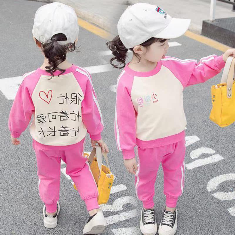 网红款女童装洋气韩版春秋套装