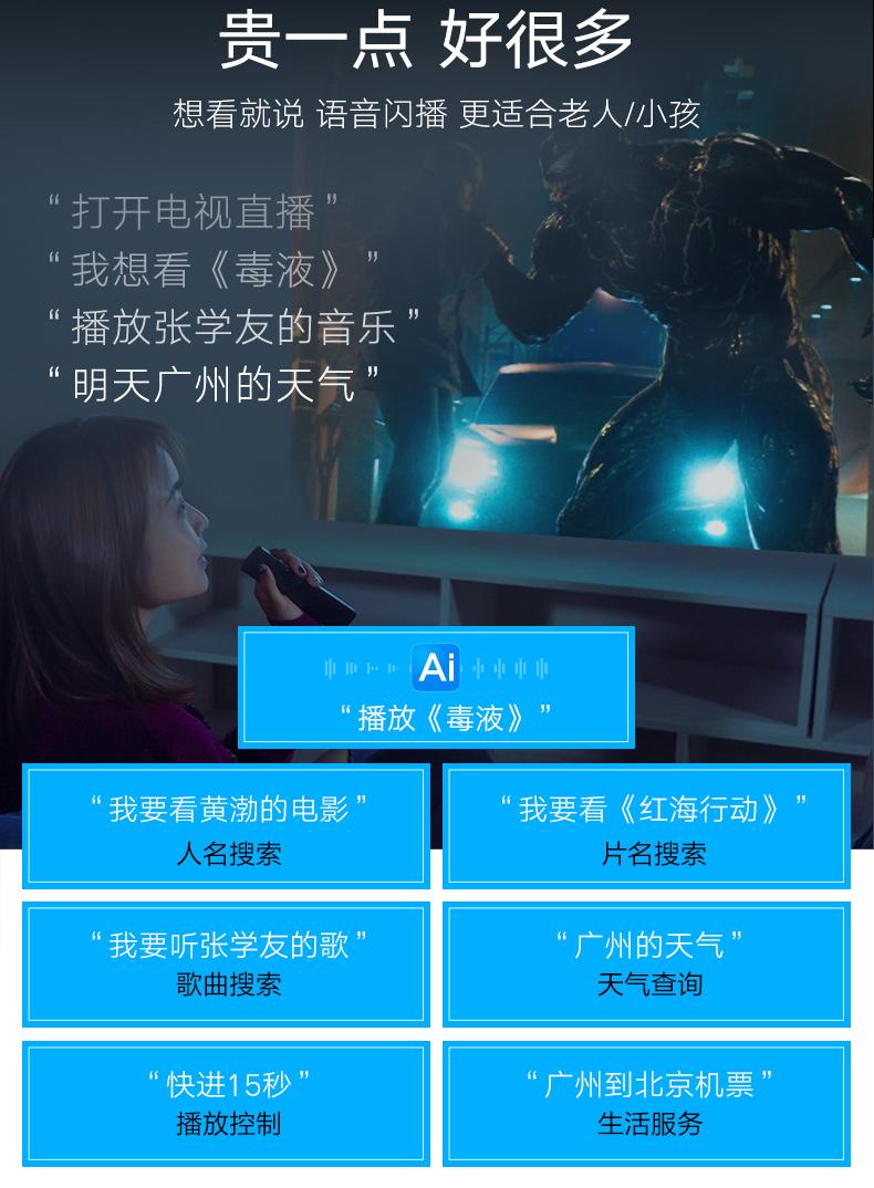 云濤投影促銷_03.png