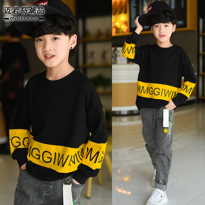 d06f5963e73d Children s clothing boy sweater spring and autumn models 2018 new ...