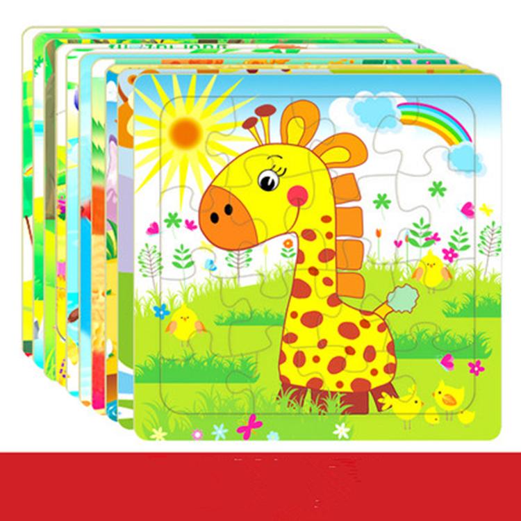 儿童拼图纸质男孩女孩宝宝2-3岁6早教益智力动脑开发启蒙拼装玩具