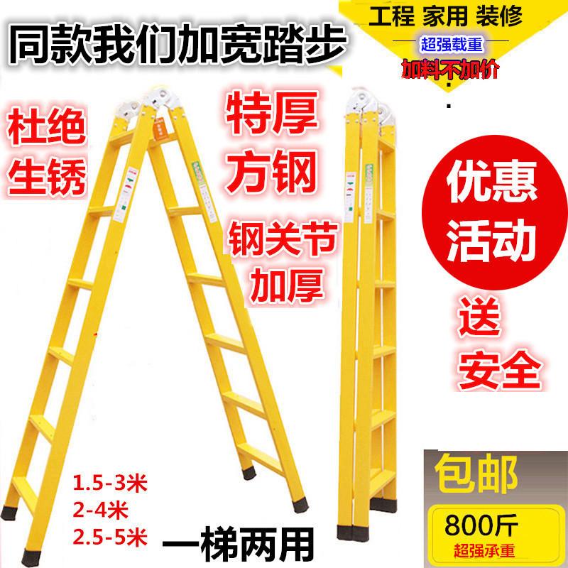 步步高梯子家用折叠伸缩人字梯厚多功能楼梯3米工程铁关节梯新款