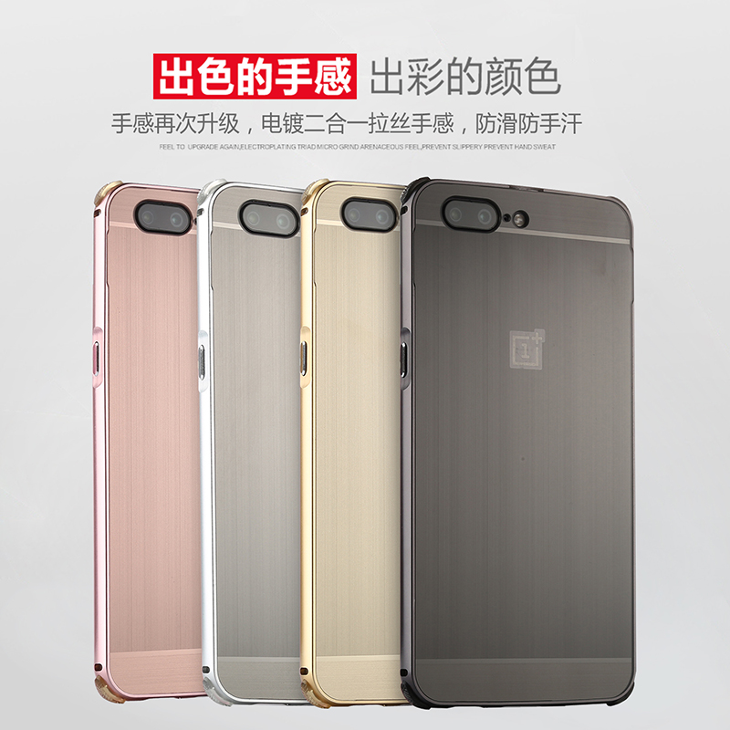 cheap for discount 7fa01 8100f oneplus 5 PC Metal Armor Shakeproof Case Casing Cover