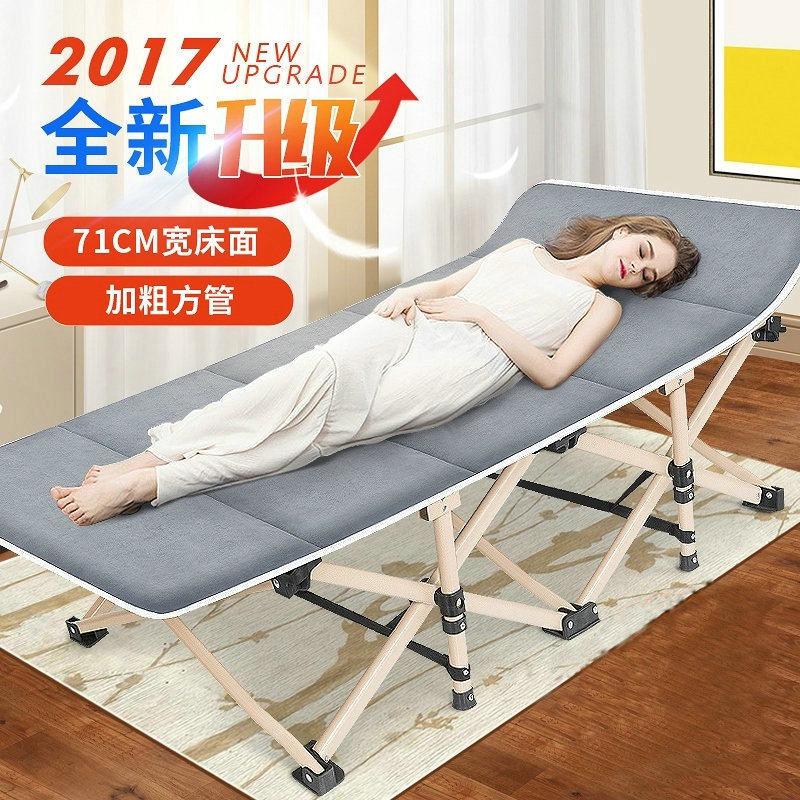На открытом воздухе портативный хорошо армия кровать сопровождать ночь кровать офис комната легко сложить шезлонг один полдень остальные путешествие кемпинг сложить кровать