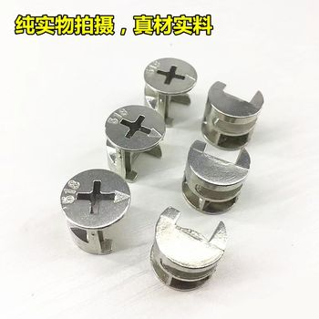 Hi triple connections bed wardrobe desk drawer plate assembly hardware accessories screw nut side.