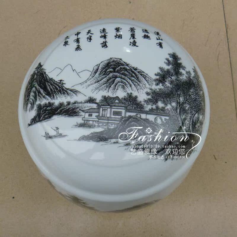 Урна для праха Цзиндэчжэнь керамические урны пепел Кубок гробу гроб урны поставляет белого фарфора двойной покрыты урны