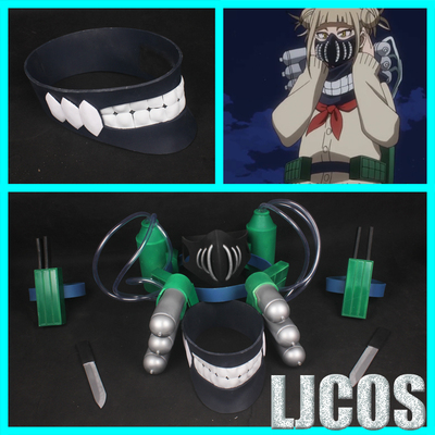 taobao agent 【LJCOS】My hero academia, cross my quilt, armor, mask, animated version of cosplay props