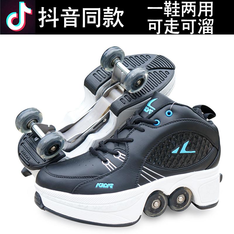 women burst roller skating shoes