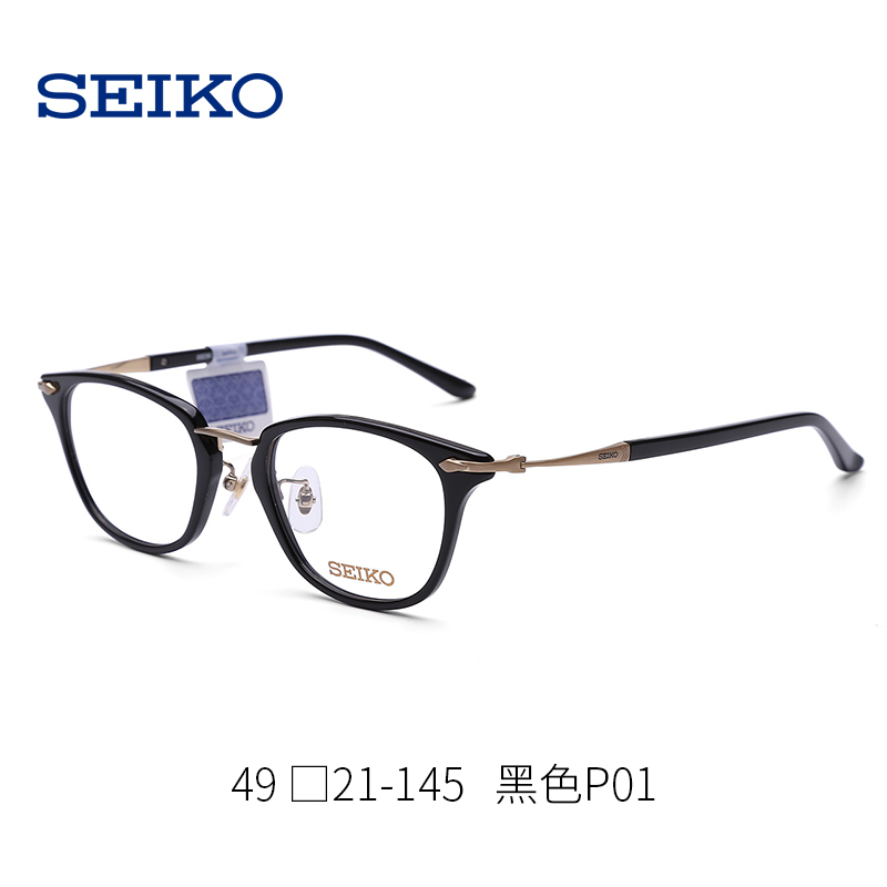 e35d5de41b2 SEIKO Seiko glasses frame business plate ultra-light full frame men ...