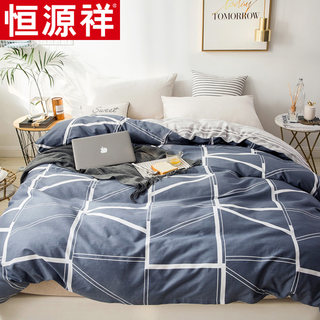 Hengyuanxiang quilt cover single piece pure cotton autumn and winter cotton single cover quilt female winter student dormitory single double 1.5 meters