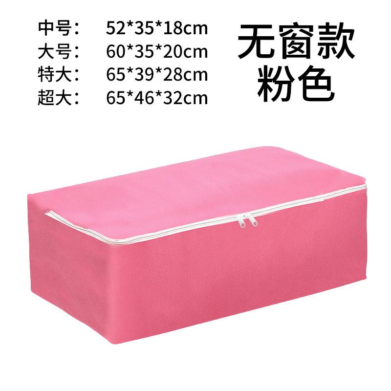 Розовый без окно