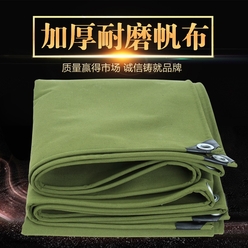 Outdoor thick tarpaulin canvas waterproof cloth waterproof sunscreen tarpaulin steam truck awning fabric awning insulated  sc 1 st  ChinaHao.com & USD 19.33] Outdoor thick tarpaulin canvas waterproof cloth ...