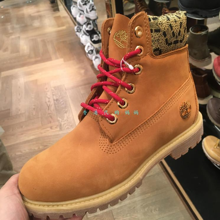 4a802c9e A1KZT A1KZI A1RQG A1RQH New Year's Hong Kong purchase Timberland Tim Pai  shoes