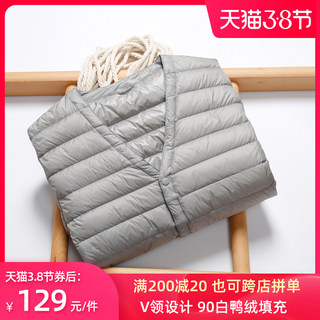 2020 new thin down jacket men's no-collar down warm endproof size in v-neck light thin shared coat