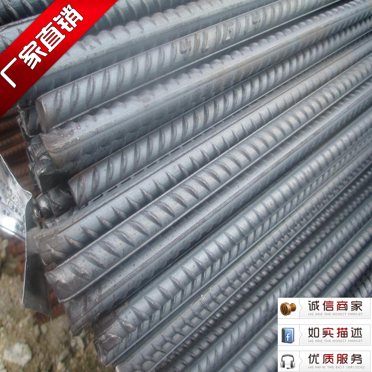 USD 4.94] Rebar seismic resistance of ordinary three HRB400E GB wire ...