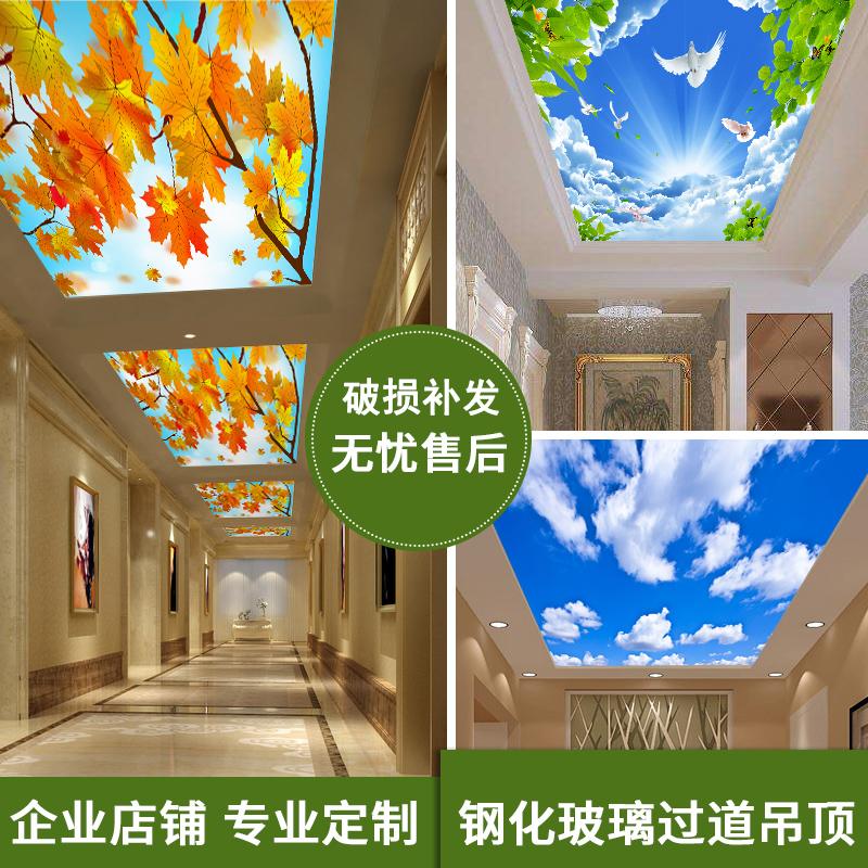 Потолочный потолок из художественного стекла для Коридор прохода гостиная прозрачный ледяной кристалл естественный пейзаж painting