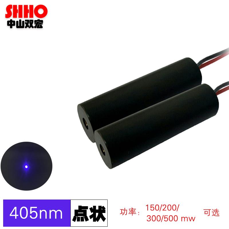 大功率405nm点状蓝紫激光器模组 光功率可选150至500mw双宏直销