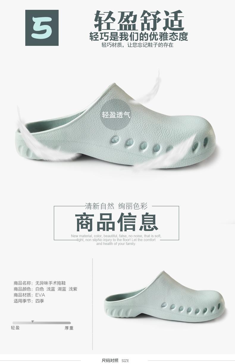 Phẫu thuật giày chống trượt giày bảo vệ cho nam giới và phụ nữ hoạt động dép đi trong phòng làm việc phẳng đáy chăm sóc giày dép thí nghiệm giày lỗ dép hermes nữ