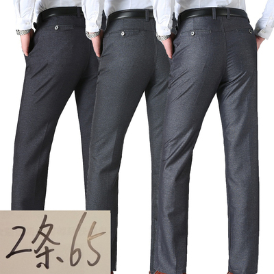 Dad pants spring and summer middle-aged men's trousers middle-aged thick section loose trousers thin section men's trousers casual pants men