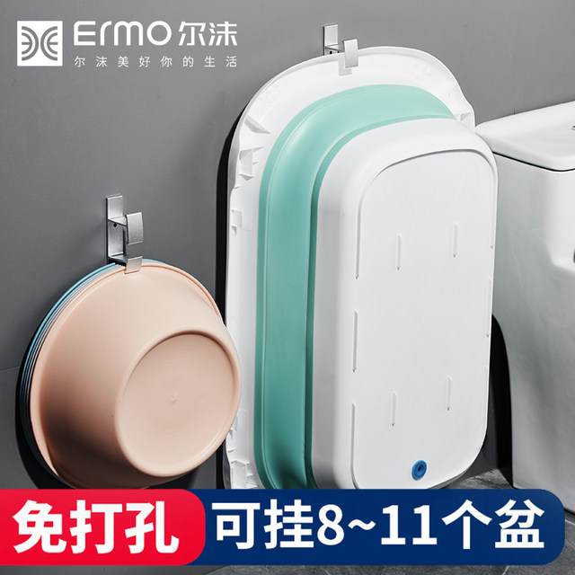 Non-perforated washstand bathroom bath basin stand object stand toilet basin lavatory wall hanging type